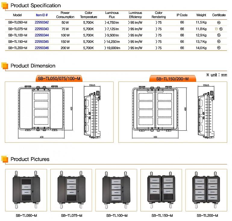 홈페이지-모듈형터널등(영문).jpg